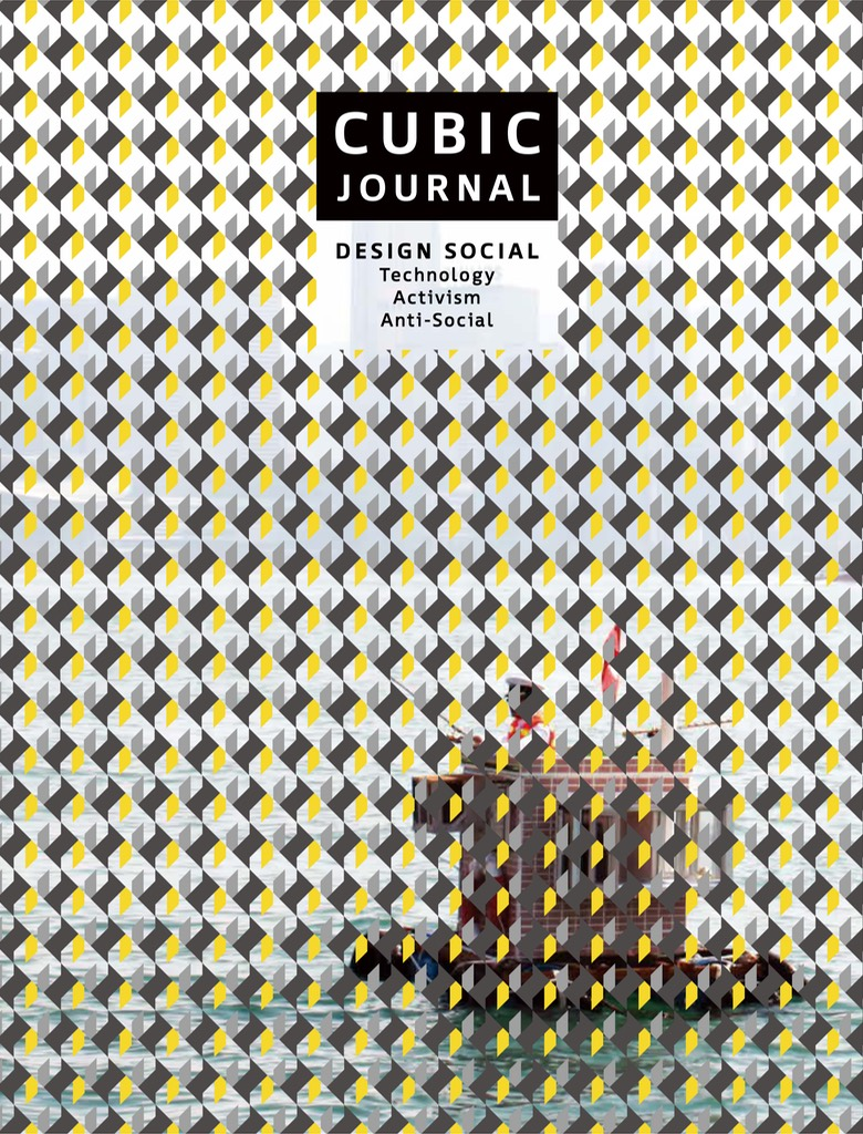 cubic journal cover issue 1